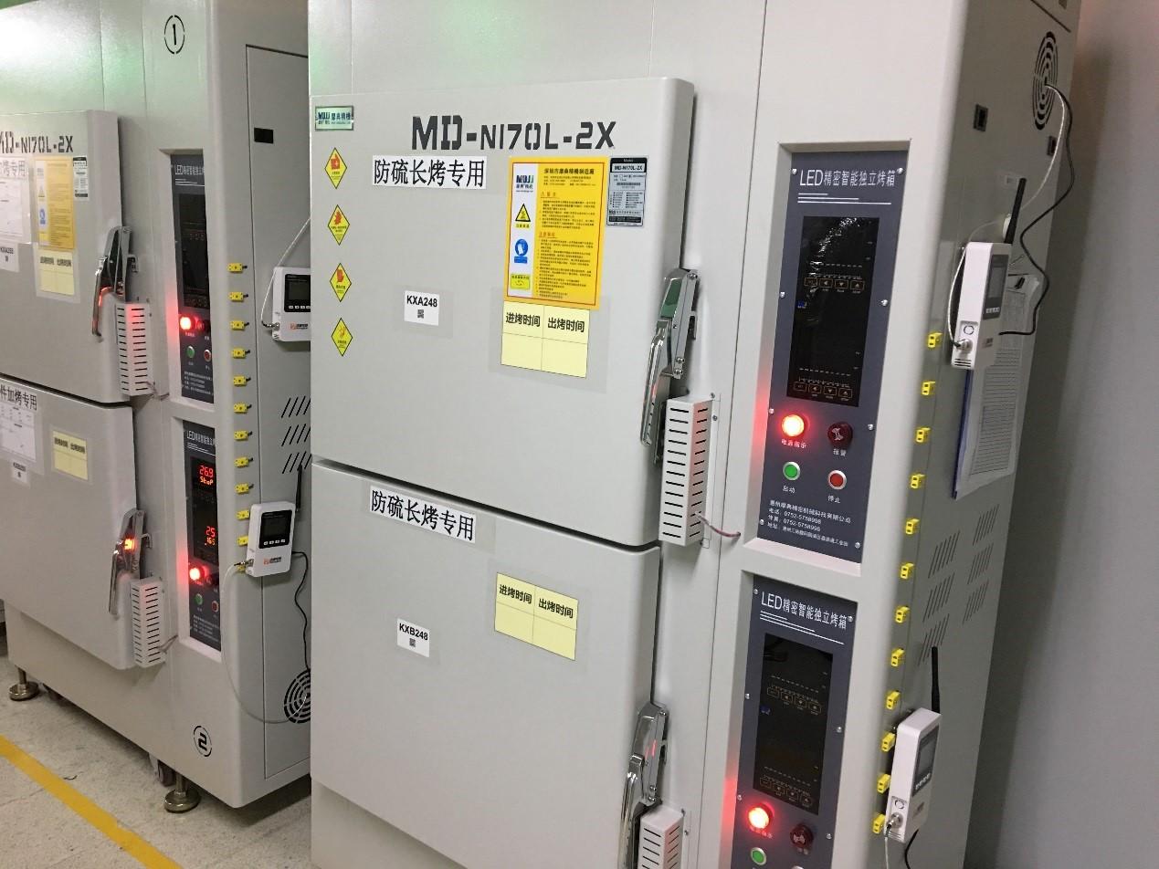 温湿度监控 温湿度记录仪 冷链监控 鸿睿物联