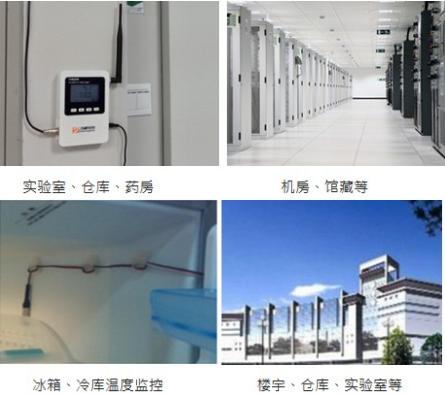 GRPS温湿度记录仪