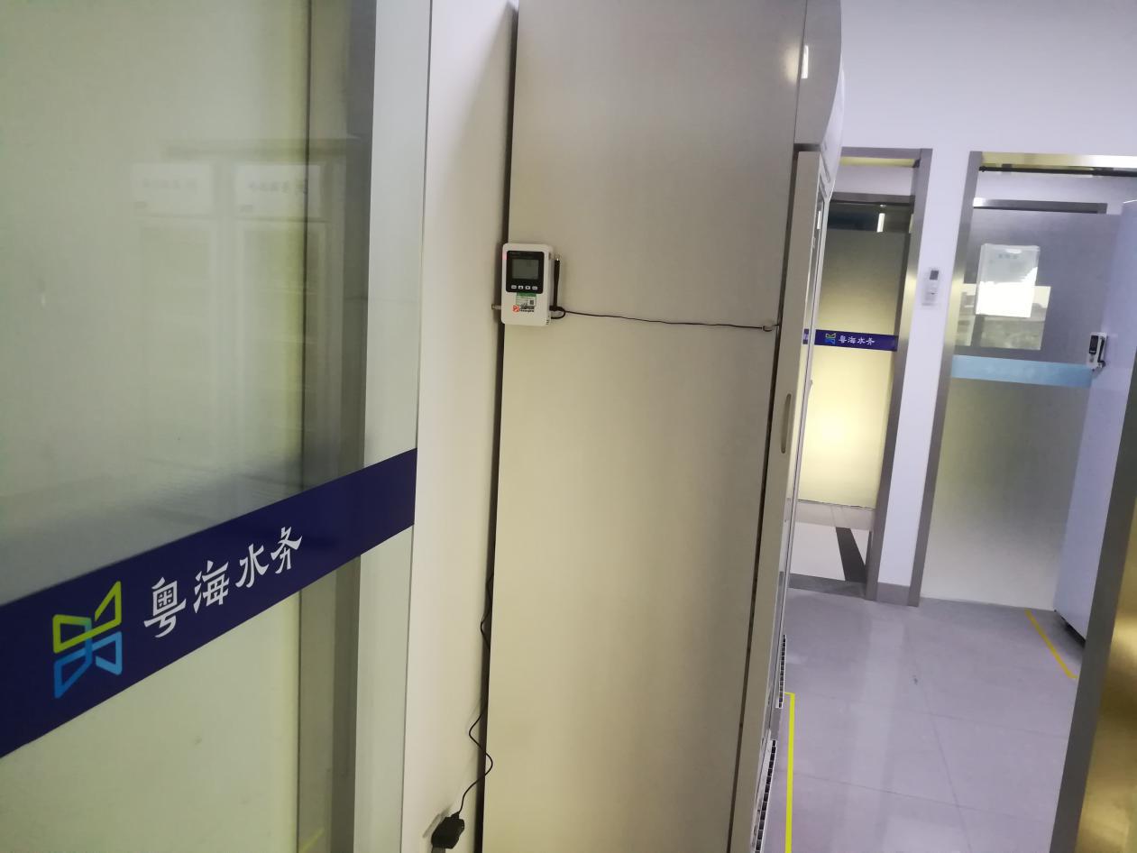 温湿度监控|温湿度记录仪|冷链监控|鸿睿物联