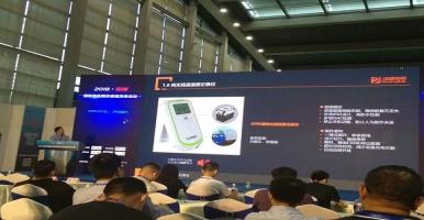 Honeylink 2018 Shenzhen International IOT Transmitter Forum