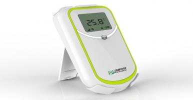 Advantage of Portable cold chain transportation temperature datalogger