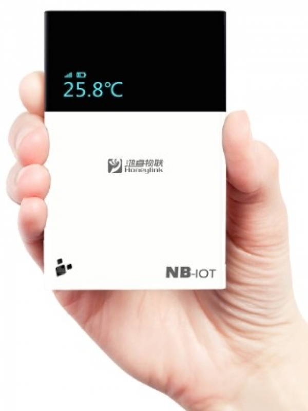 NB-IOT温湿度记录仪